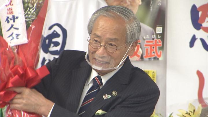 選挙 上野原 市長