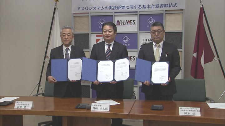 太陽光発電で製造 県が実証実験 企業2社に水素供給へ