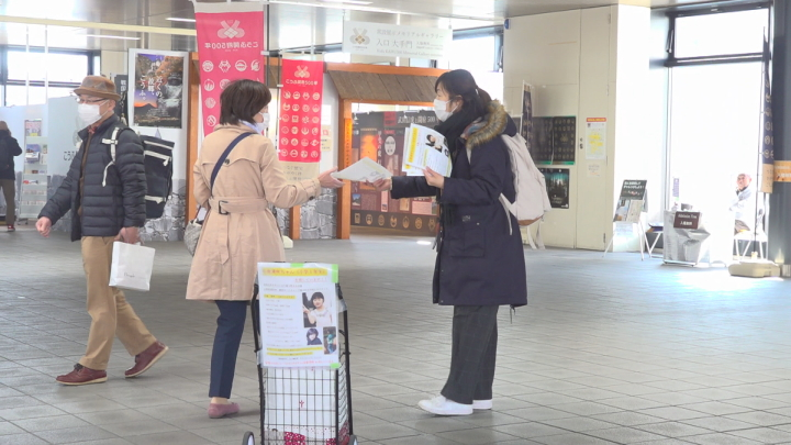 道 志村 女児